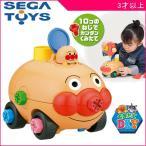 知育玩具 アンパンマン くみたてDIY はしるぞっ!ねじねじアンパンマンごう セガトイズ SEGA おもちゃ 体験 ごっこ遊び 男の子 女の子 誕生日 プレゼント