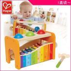 正規品 知育玩具 Hape ハペ パウンド アンド タップベンチ おもちゃ 木製玩具 ハンマー ボール落とし 鉄琴 玩具 誕生日 ギフト お祝い プレゼント kids baby