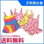 Yahoo!ピンキーベビーズ水着 女 キッズ スイミングウェア 1歳 2歳 ワンピースタイプ スイミング 海水浴 潮干狩り プール 水遊び 子供用 送料無料 お買い得品