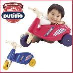 乗用玩具 公園レーサー putimo プチモ ぷちも ピープ