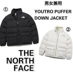 THE NORTH FACE ノースフェイス  YOUTRO ダウンジャケット 黒 白 メンズ レディース