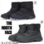 THE NORTH FACE ノースフェイス  キッズ ダウン ブーツ 黒 グレー 男の子 女の子