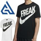 NIKE ナイキ KYRIE メンズ バスケットボールウェア 839497 カイリー Tシャツ DRY