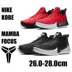 ありがとう コービー KOBE NIKE MAMBA FOCUS AJ5899 001 LOW ホワイト レッド ナイキ マンバ フォーカス バスケットシューズ