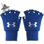 UA ハンドウォーマー  UNDER ARMOUR アンダーアーマー メンズ アクセサリー 手袋 競技用グローブ 両手 バスケ用 ブルー