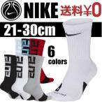Nike ソックス エリート バスケ ソックス Versatility 白 黒 グレー ELITE バスケットボール  靴下 スポーツ くつ下 メンズ