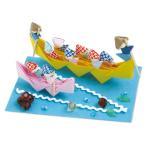 和紙を使った手作りクラフト 川のおさんぽ  川くだり