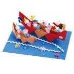 和紙を使った手作りクラフト 海のおさんぽ  遊覧船