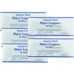 サージカルマスクメジャーリーガーM-101b ブルー レギュラー 50枚入箱×5個セット(529)