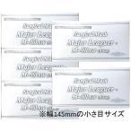 サージカルマスクメジャーリーガーM-101sw ホワイト コンパクト 50枚入箱×5個セット(1090)