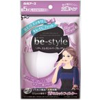 Yahoo!Piony〜パイオニー ヤフー店be-style (ビースタイル) 不織布マスク 5枚入 エレガントパープル