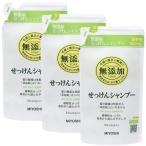 全国配送料無料 ミヨシ石鹸 無添加せっけんシャンプー詰替用300mL×3個セット(480)