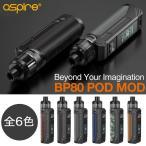 【正規品】 Aspire  - BP80 POD MOD 【初心者おすすめ / 電子タバコ / VAPEスターターキット】