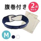 ショッピング腹巻 トコちゃんベルト2(M)+アンダー腹巻のトコポカセット