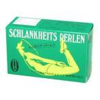 ショッピングダイエット シュランクハイツ パーレン粒 ドイツ レホルム製品 ダイエット むくみ 肥満 腸内環境 天然素材
