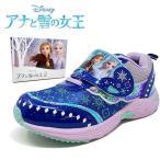 アナと雪の女王2 キッズ スニーカー 1002-01 NV Disney アナ エルサ