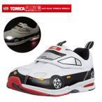 トミカ キッズ 光る靴 キッズ スニーカー パトカー 10580 幼稚園 小学生 男の子 子ども 子供 こども キッズシューズ 靴