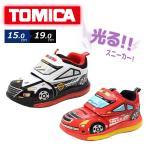 トミカ キッズ 光る靴 キッズスニーカー パトロールカーシューズ  10581