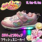 5063 Hugっとプリキュア 光る靴 フラッシュスニーカー ピンク 小学生  キッズシューズ 靴 シューズ 女児 スニーカー  運動靴
