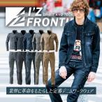 アイズフロンティア  ストレッチ 3D ジャケット パンツ オールシーズン対応 上下セット メンズ 作業着 作業服 I'Z FRONTIER 7250 7252