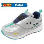 プラレール 新幹線 キッズ スニーカー 16226 E956形 アルファ X 15〜19cm 鉄道 男の子 子ども 子供 こども シューズ 靴 子供靴