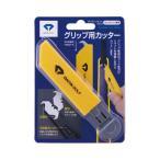【定形外送料無料】 グリップカッター AS-410 DAIYA ダイヤ ゴルフグリップ/メンテナンス用品