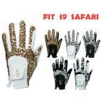 【定形外・送料無料!】 FIT39SAFALI フィット39サファリ MICGOLF ミックゴルフ 両手用
