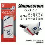 ブリヂストン メンズ 左手用ゴルフグローブ TOUR B SOFT GRIP 24cm ホワイト  GLG94J