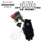 【ブリヂストン】 GLTS15 ツアーステージ ゴルフ メンズ グローブ 在庫限り 送料無料