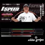 【送料無料】[DVD付き]エリートグリップ ワンスピード [1SPEED]スイングスピードマジック ゴルフ専用トレーニング器具