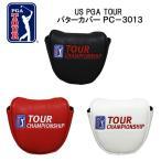 【送料無料】US PGA TOUR パターカバー TOUR CHAMPIONSHIP (マレットタイプ) PC-3013