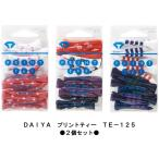 ショッピング 【送料無料】DAIYA ダイヤ プリントティー TE-125