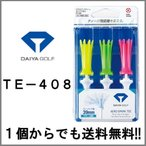 ショッピング 【送料無料】DAIYA ダイヤ エアロスパークティー ロング TE-408