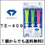 ショッピングダイヤ 【送料無料】DAIYA ダイヤ エアロスパークティー エキストラロング TE-409