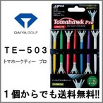ショッピングダイヤ 【送料無料】DAIYA ダイヤ トマホークティー プロ 7本入り TE−503