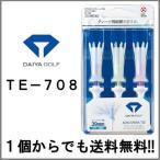 【送料無料】DAIYA ダイヤ エアロスパークティー 708L TE-708