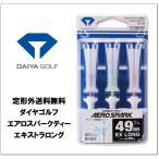 ショッピングダイヤ 【送料無料】DAIYA ダイヤ エアロスパークティー 709EXL TE-709