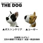 【送料無料】THE DOG フェアウェイウッド用ヘッドカバー パグ・ビーグル・ボストンテリア・ウェルシュコーギー・ダックスフンド