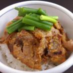Other - 豚丼 味噌味(北海道産美米豚)