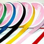 あや織テープ(2センチ幅)...