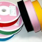 手芸カラーテープ広幅 ( 30ミリ幅 )