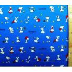 キャラクター 生地 スヌーピー  (青)柄番号116( 2019 - 2020 ) オックス(綿100%) 生地幅−約108cm 手芸 生地 綿 ( プリント ) 758295-kk-5944