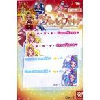 ◇ GW - キャラクター ネームテープ GO!プリンセスプリキュア