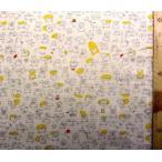 生地 ダブルガーゼ キャラクター プチプチ リラックマ ( 薄ベージュ ) 柄番号26 ( 商品の特性上、柄が多少歪んでいる場合があります ) 生地幅−約106cm