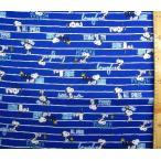 キャラクター 生地 スヌーピー ( 紺ボーダー ) 柄番号121 ( 2019 - 2020 ) シーチング ( 布 綿100%  ) 生地幅−約104cm 手芸 布 綿 G-3584-1B-kk-6109