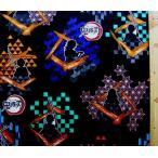 キャラクター 生地 布 鬼滅の刃( きめつ きめつのやいば ) ( シルエット柄 黒 )柄番号1 オックス ( 綿100% ) 生地幅−約108cm G-5085-1A-kk-6384