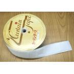 カーテンテープ ( 取り付けポケット有りタイプ ) ( 75ミリ巾 )  ( 10cmの価格が14円です )  ★15mまでメール便OK