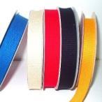 手芸カラーテープ(25ミリ幅)