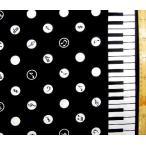 プリント 生地 ピアノ 水玉 鍵盤柄 ( 黒 )  オックス ( 綿100% )  生地幅−約108cm KYH-MOWF-115-BK-nk-2035