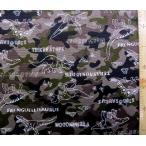 プリント 生地 迷彩 ライン 恐竜 ( 茶 )  ( ニコニコ ランド )  lc-860901-60-nk-2074( 迷彩柄 )